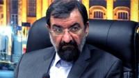 Rızai Suud rejiminin İran bayrağına hakaretine tepki gösterdi
