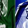 Arabistan ve İsrail, İran'la mücadelede işbirliği yapıyor