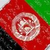 Terör Örgütleri Afganistan'da Bir Köyde Katliam Yaptı