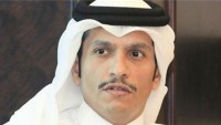 İran'ın üç limanı Katar'a tahsis ediliyor