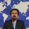 İran Kabil'de terör saldırısını şiddetle kınadı