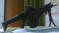 """İran'ın yeni silahı """"Zülfikar"""" görücüye çıktı"""