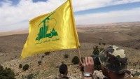 Siyonist Rejim Arsal Savaşının İlk Kaybedeniydi