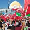 İstanbul'da Filistin'e Destek Yürüyüşü Düzenlendi