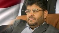 Ensarullah: Malezya Suudi Koalisyondan Çıkmasının Gerçek Nedenini İfşa Etmeli