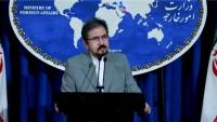 İran Dışişleri Bakanlığı Sözcüsü Kasımi :Bercam'la ilgili her türlü gelişmeye hazırlıklıyız