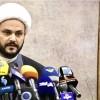 Nuceba Hareketi: İsrail'in Hizbullah'a karşı her türlü saldırısına karşı koyarız