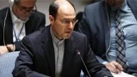 İran: ABD nükleer silahlarını derhal yok etmeli