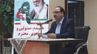 İranlı milletvekili: İran mazlum milletleri desteklemeyi sürdürecek