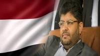 El Husi: ABD Yemen milletini katlediyor