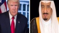 Trump: Suudiler Suriye'de kalmamızın bedelini ödemeli