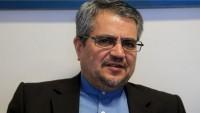 İran'dan ABD'nin tek yanlılığına tepki
