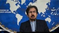İran'dan Venezuela'ya kesin destek