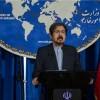 İran: ABD'nin Basra Konsolosluğunu kapatma kararı şaibeli