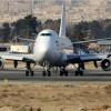 İran'dan Türkiye'ye uçak yakıtı tepkisi