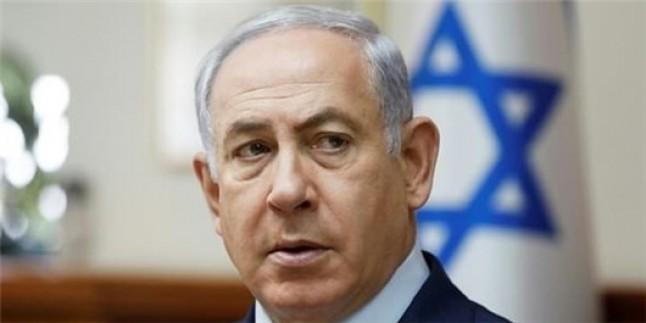 """Netanyahu """"Yüzyılın anlaşması""""nı ifşa etti"""