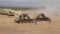 Yemen Ordusunun Suudi Rejim Karşısındaki İlerleyişi Sürüyor