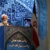 Ayetullah Kirmani: Al-i Suud gibi canilerin kaderi Pehlevi Rejimi gibi olacaktır