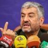 İslami İran'dan ABD'ye uyarı: Bunu yaparsanız üslerinizi kapatmanız gerekecek!