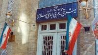 İran'dan Nijerya'ya başsağlığı
