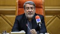 İran'da seçime katılım oranı yüzde 62