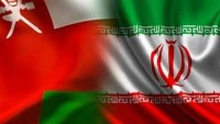 İran ve Umman'ın ekonomik işbirliği ivme kazanacak