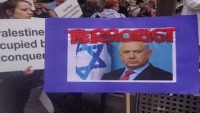 Siyonist İsrail Başbakanı Netanyahu, Yunanistan'da protesto edildi