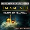 Mevlana'nın Dilinden İmam Ali…