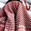 İran'ın gücü, Amerika'nın Ortadoğu'daki etkisini azaltıyor