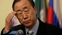 Ban ki-Moon'dan Suudiler'in Yemen saldırılarına kınama