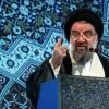 Ayetullah Hatemi: Rehberinde belirttiği gibi 25 yıla kadar İsrail'den hiç bir iz kalmayacak