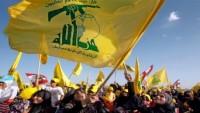 Hizbullah: Bugünün Dünyası, Amerika'yı Arapların ve Müslümanların Asıl Düşmanı Olarak Görmektedir