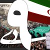 İran halkının Amerikancı fitne karşısındaki yenilmezlik destanı