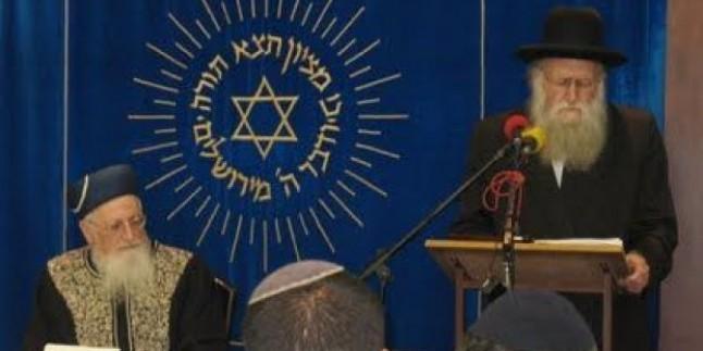 Siyonist Hahamlar Mescid-i Aksa'ya Baskınların Sürmesini İsterken Hatırlarsak Bazıları Siyonist Hahamların Öldürülmesini Kınamıştı…