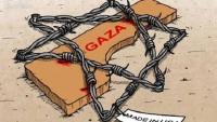 ABD Denetiminde İsrail'in Gazze Ablukası!!!