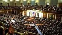 ABD Kongresi Peşmergeye Silah Verilmesini Onayladı