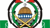 Hamas: Filistin Halkı İşgalcilerin Varlığını Asla Kabullenmeyecektir…