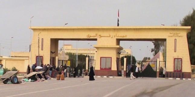 Refah Sınır Kapısı Tekrar Kapatıldı…