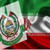 Hamas: İran gibi her zaman Filistin'e yardım eden bir ülkenin desteklerini, başka bir ülke ile ilişki için kaybetmeyiz