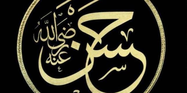 İmam Hasan (as)