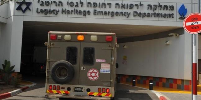 Korsan İsrail Suriye'de Yaralanan Teröristleri Hastanelerinde Tedavi Etmeye Devam Ediyor…