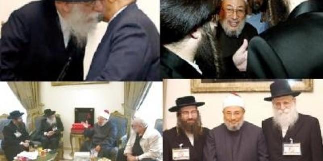Siyonizmin Şeyhi Karadavi İçin Kırmızı Bülten Çıkarıldı…