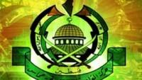 Hamas: Baskılar Karşısında Direniş Artarak Devam Edecek…