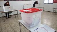 Tunus'ta Cumhurbaşkanlığı Seçimlerinin 2. Turu Gerçekleştiriliyor…