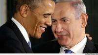 Obama hükümetinin İsrail'e destekleri listesi yayınlandı…