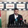 """Hamas: """"Abbas'ın Araplardan Gazze'ye Savaş Talebi Çok Tehlikeli ve Sorumsuzca"""""""