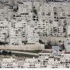 İsrail'de 'seçim yatırımı'