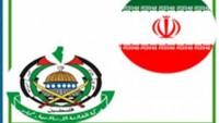 Hamas Heyeti İran'da Temaslara Başladı…