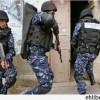Mahmud Abbas Yönetimi Güvenlik Birimleri Üç Gazeteciyi İfade Vermeye Çağırdı