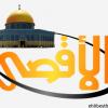 El-Aqsa Tv Yayınladığı Yeni Videoda Kassam Tugaylarının İşgalci Askerlere Düzenlediği Operasyonu Paylaştı…